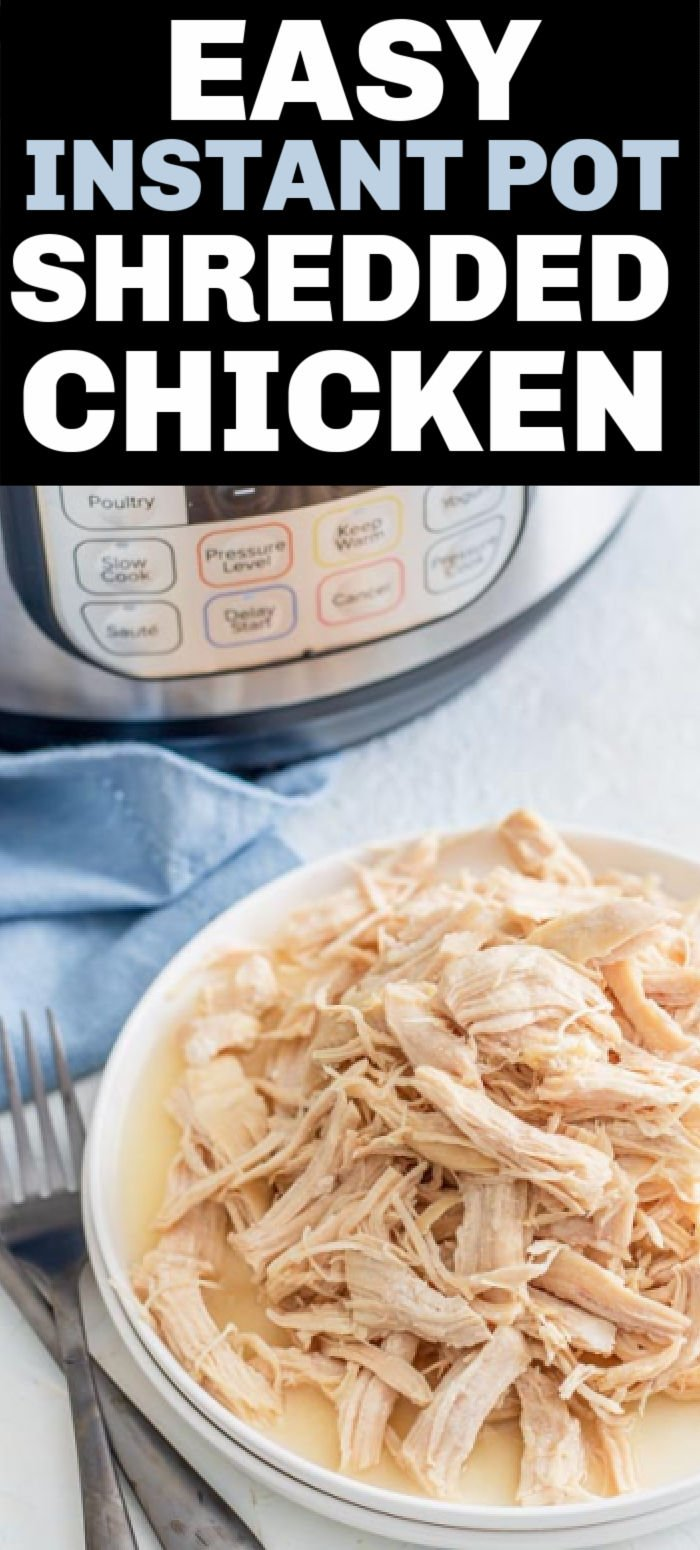 Easy Instant Pot Shredded Chicken is perfect for a quick and easy weeknight meal or meal prep for the week. Busy families benefit from this delicious two ingredient recipe that is ready in 30 minutes and easily customizable. | www.persnicketyplates.com